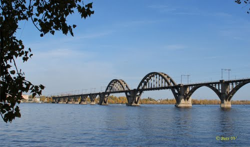Photo of Dnepropetrovsk in the TripHappy travel guide