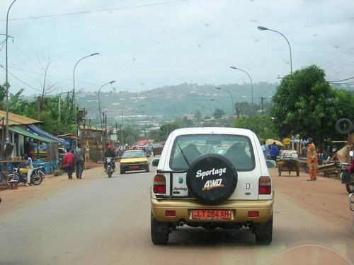 Photo of Yaounde in the TripHappy travel guide