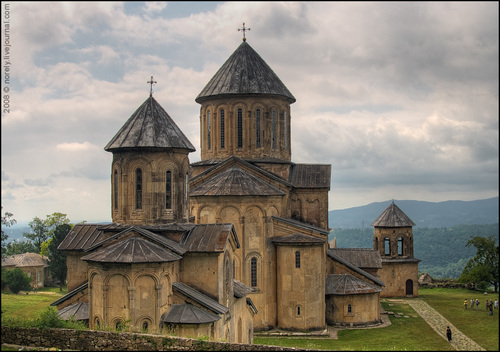Photo of Kutaisi in the TripHappy travel guide