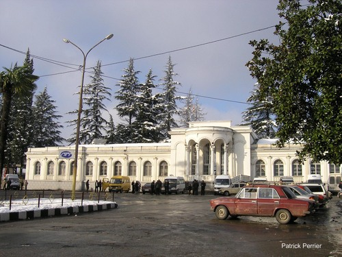 Photo of Zugdidi in the TripHappy travel guide