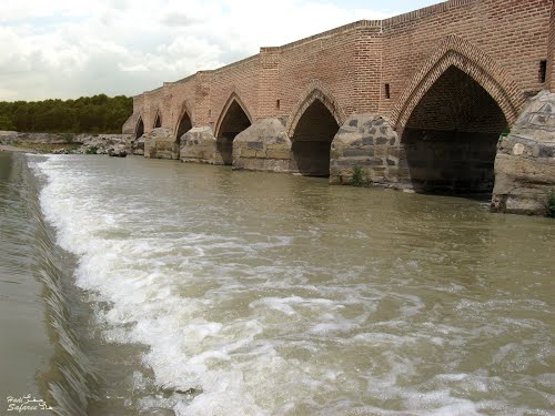 Photo of Ardabil in the TripHappy travel guide