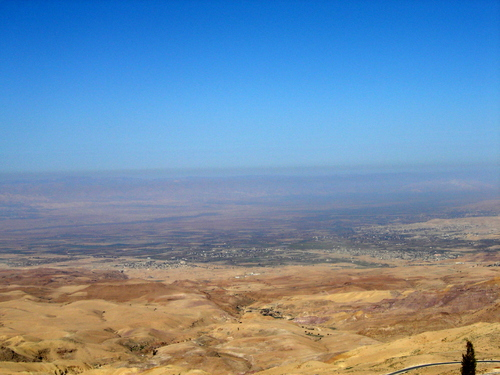 Photo of Memorial Church of Moses, Mount Nebo in the TripHappy travel guide