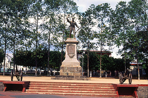 Photo of Alajuela in the TripHappy travel guide