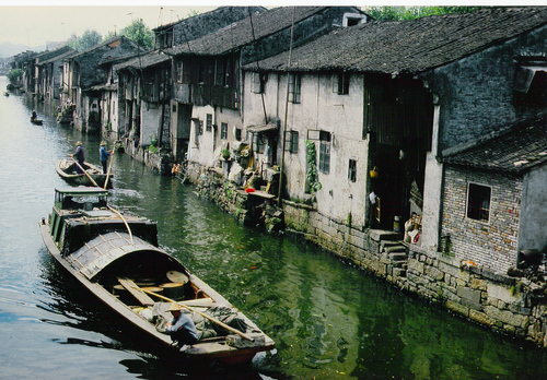Featured medium photo of Shaoxing on TripHappy's travel guide