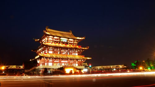 Photo of Changsha in the TripHappy travel guide