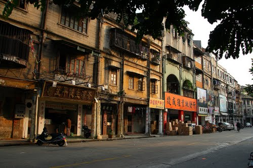 Photo of Shantou in the TripHappy travel guide