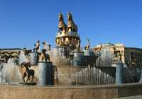 Photo of მეფეთუბანი in the TripHappy travel guide