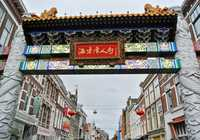 Photo of Chinatown in the TripHappy travel guide