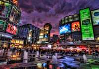 Photo of Entertainment District in the TripHappy travel guide
