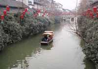 Photo of Fuzimiao Area in the TripHappy travel guide