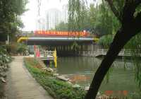 Photo of Hangzhou City-Centre in the TripHappy travel guide
