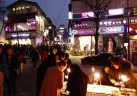 Photo of Hongdae in the TripHappy travel guide