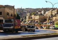 Photo of Jebel el Qosoor in the TripHappy travel guide