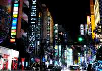 Photo of Kabukicho in the TripHappy travel guide