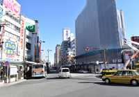 Photo of Kamata in the TripHappy travel guide