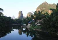 Photo of Liu Sanjie Scenic Area in the TripHappy travel guide