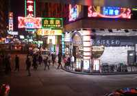 Photo of Mongkok in the TripHappy travel guide
