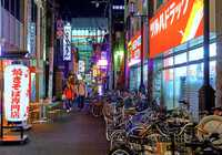 Photo of Shinsaibashi, Namba, Yotsubashi in the TripHappy travel guide