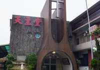Photo of Wanhua District in the TripHappy travel guide