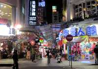 Photo of Ximending in the TripHappy travel guide