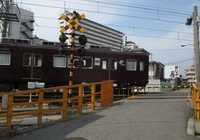 Photo of Yodogawa Ward in the TripHappy travel guide