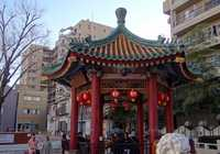 Photo of Yokohama Motomachi Chinatown in the TripHappy travel guide