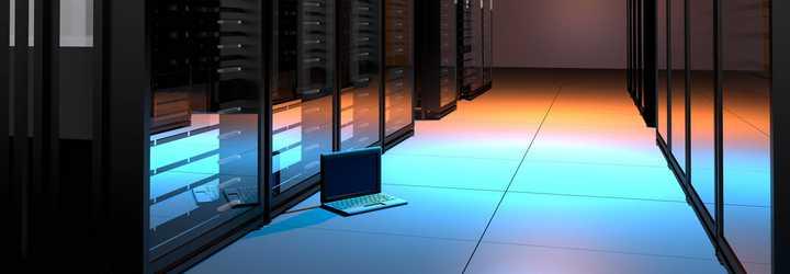 Serverroom 1400x500 720 250