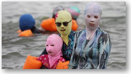 Masque facial lycra