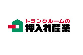 Oshiire Sangyo's logo