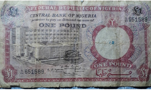 Nigerian pound