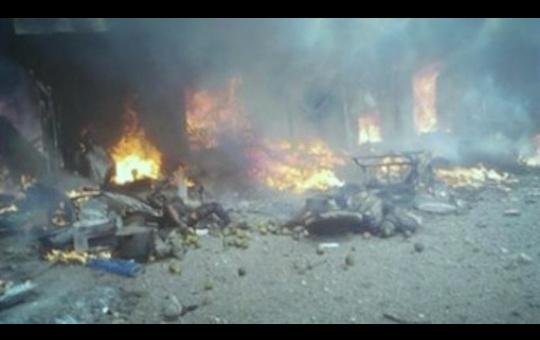 bombings