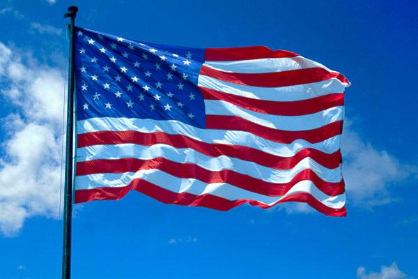 US visa