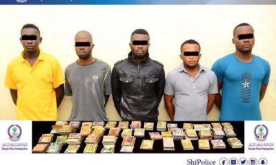 UAE ATM robbers