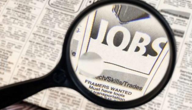 Chioma job applicant