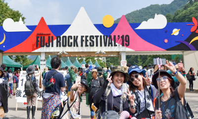 Covid-19: Japan's Fuji Rock Festival cancelled due to pandemic