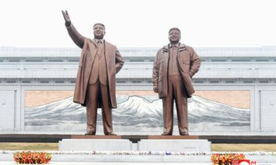 President Kim Il Sung and Chairman Kim Jong Il