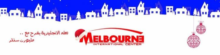 Melbourne  International Center  cover photo