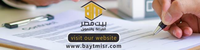 Bayt Misr cover photo