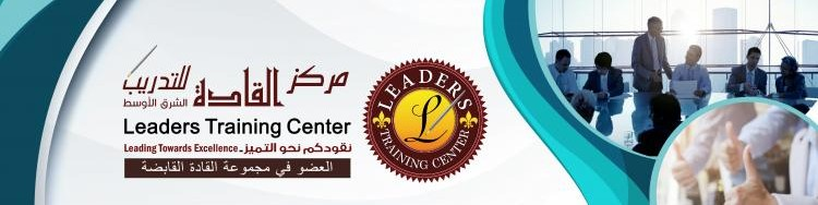 Leaders Training Center cover photo
