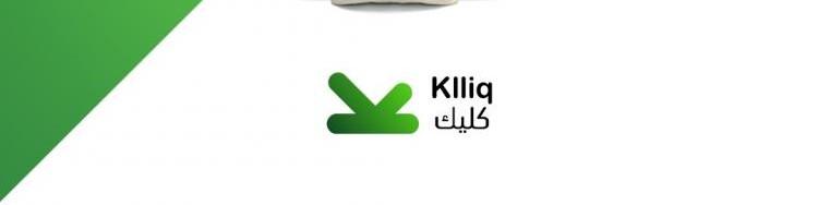 KLLIQ cover photo