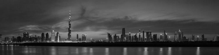 Emaar  cover photo