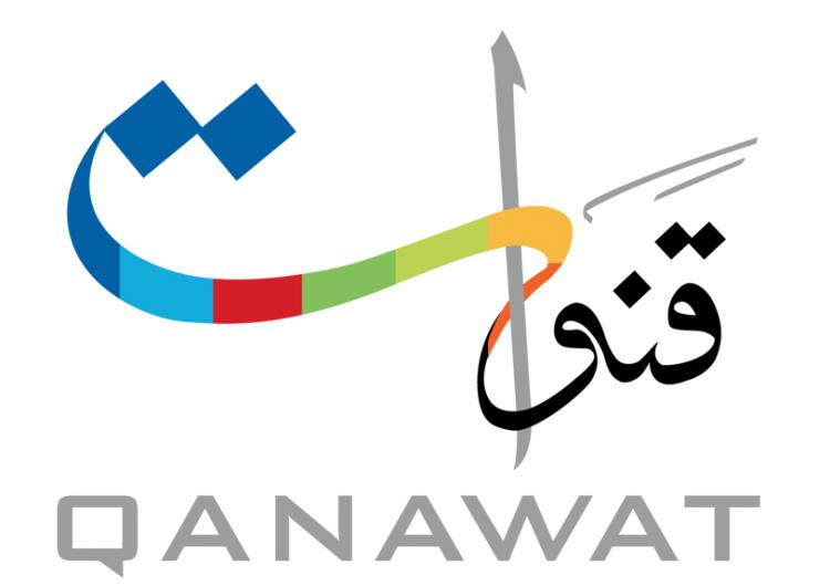 Qanawat cover photo