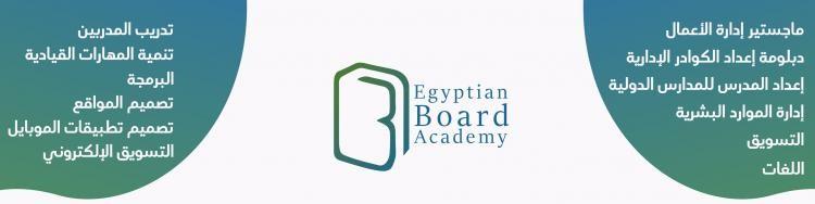 Egyptian Board Academy cover photo