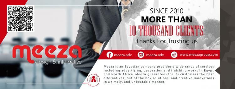 Meeza cover photo