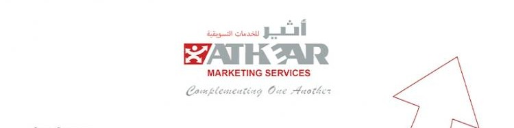 Athear For Marketing Services cover photo