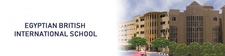 Egyptian British International School cover photo
