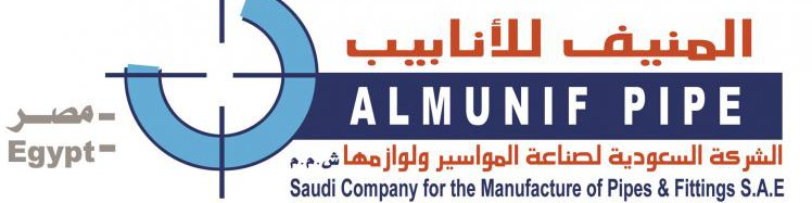 Jobs and Careers at Saudi Company for the Manufacture of Pipes