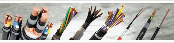 Energya Cables cover photo