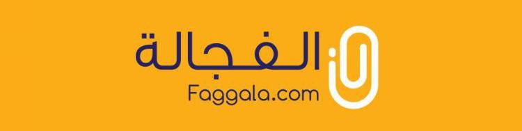 Faggala.com cover photo