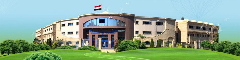 AlGhad AlMoshreq cover photo
